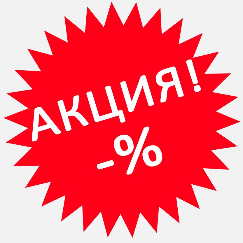 акции колоп